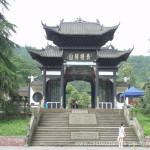 Cestovatelské přednášky - Střední Čína - Chengdu